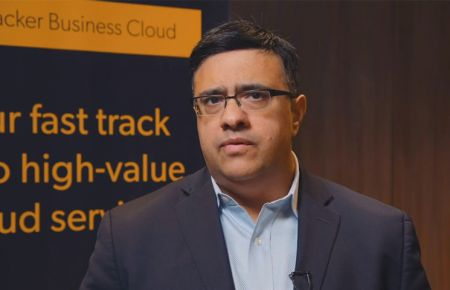 Netcracker Business Cloud: Faster Access to Cloud B2B